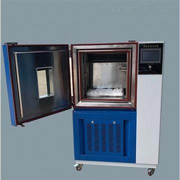 GDW-100北京高低温试验箱生产厂家
