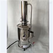 YAZD-5实验室不锈钢电热蒸馏水器
