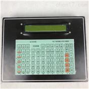 上海细胞分类计数器厂家