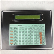 上海細胞分類計數器廠家