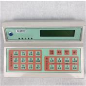 Qi3538细胞分类计数器招标合作厂家