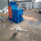 可订做周口生物质颗粒燃烧机烘干炉行业