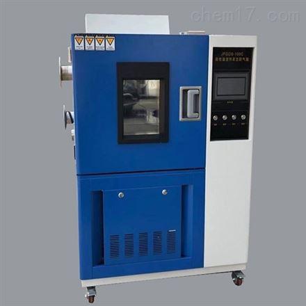 GDJW-100小型高低温交变试验设备