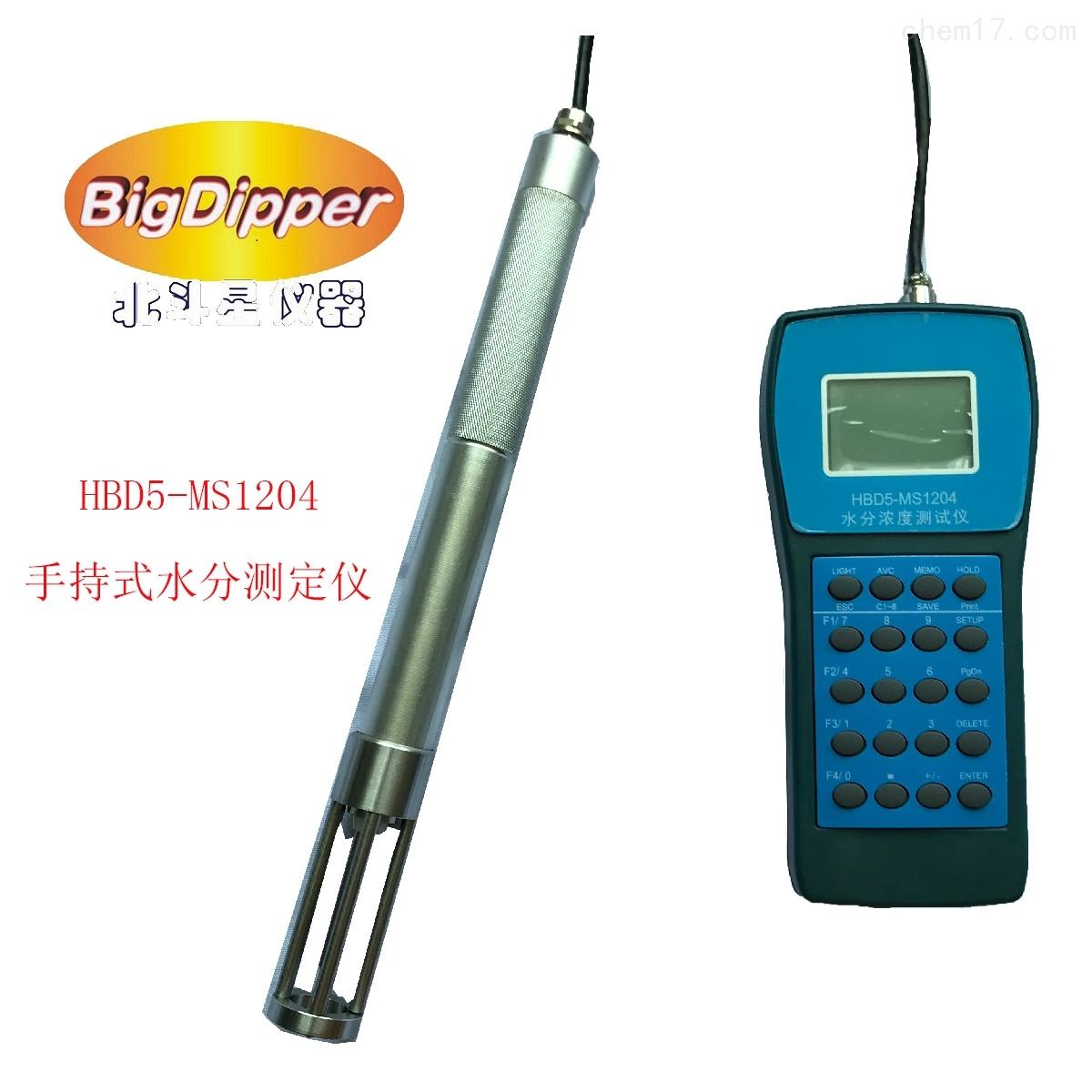 高精度煤焦油水分仪