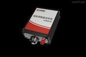 HA900HA900 放射源智能定位仪
