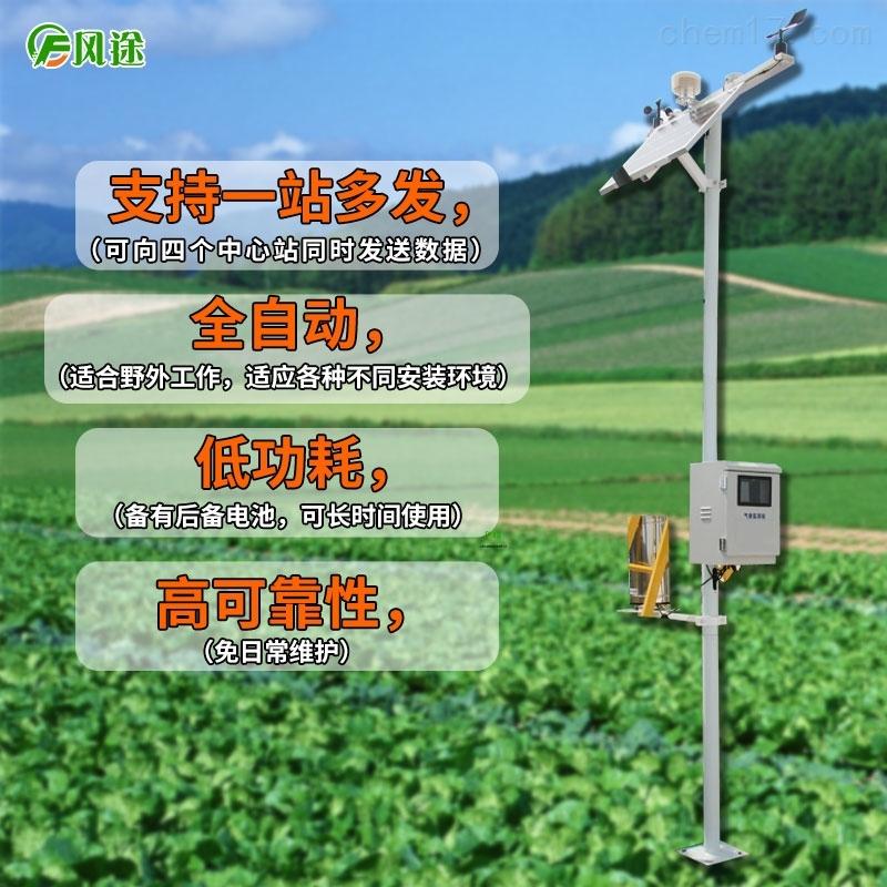 自动气象站设备