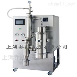 JOYN-1000T压力式药用真空喷雾干燥机厂家价格