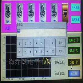 JOYN-6000Y1真空搅拌干燥机