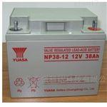 广东YUASA汤浅蓄电池NP38-12现货供应