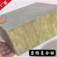 山西外墙缝制岩棉板生产厂家
