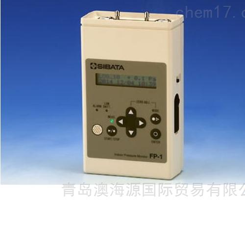 科宝COPAL便携式数字压力计FUSO-8205压力表