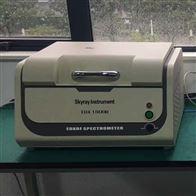 EDX1800BROHS六项有害物质检测仪