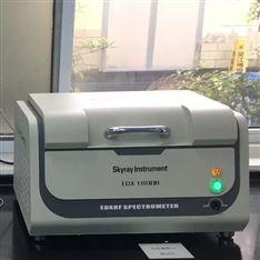 国产电镀层厚度检测仪
