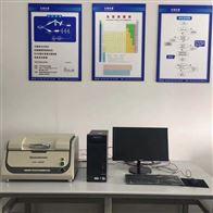 EDX4500HX荧光ROHS检测仪