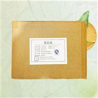竹叶抗氧化剂厂家