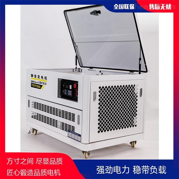 投标用静音汽油发电机型号