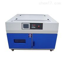 ZN-UV太陽能光伏組件紫外老化箱