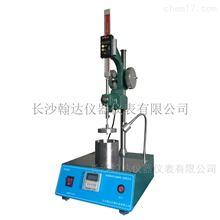 HD269 锥入度测定仪(筛盘型)