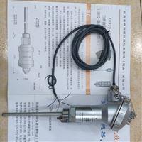 TS-V-35一体化振动烈度变送器