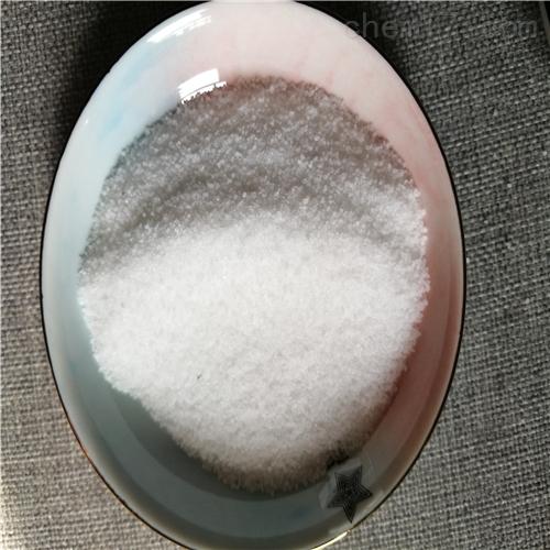 潍坊聚丙烯酰胺酸性水专用