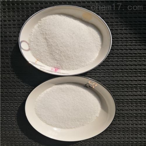 鞍山聚丙烯酰胺粘度生产基地
