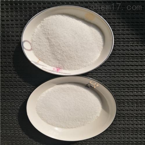 武汉非离子聚丙烯酰胺开掘隧道水用