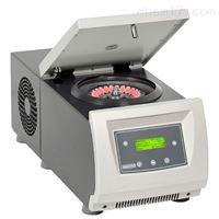 维根斯低温微量台式离心机