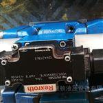 KBDG5V-5-7-8VICKERS比例阀维修厂家上海