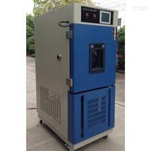 福建/貴州GDJW-150交變高低溫試驗機廠家