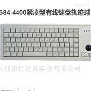 CHERRY 键盘