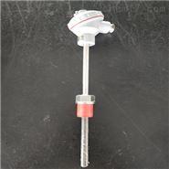厂家直销WRMB-240M一体化温度变送器