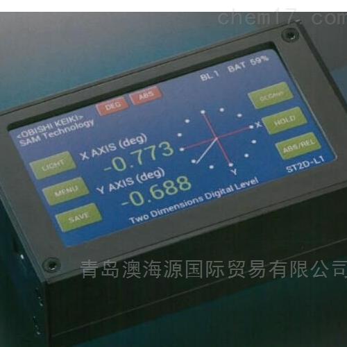 ST2D-L1倾斜水平仪日本大菱OBISHI