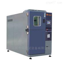 ZK-TS-50冷热冲击检定箱