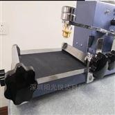 Sun-L02KN95口罩耐摩擦色牢度測試儀