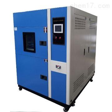 WDCJ-010L两箱式高低温冲击试验箱正规厂商