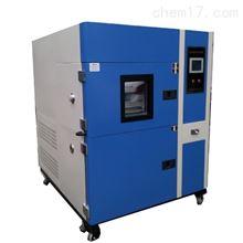 WDCJ-162/S三箱式溫度沖擊試驗箱