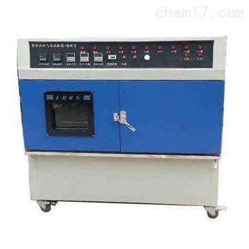 ZN-PT平板式紫外光老化试验箱