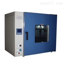 DHG-9000系列臺式電熱恒溫鼓風干燥箱