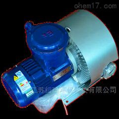 粉尘防爆旋涡气泵-铝合金防爆高压风机