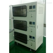 DZF-6250F多柜式真空烘箱/三層獨立空間控溫