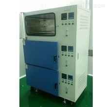 DZF-6250S獨立控溫真空干燥箱