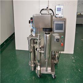 JOYN-6000Y1药品真空低温喷雾干燥机