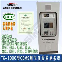 煤粉仓一氧化碳监测系统