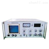 ZRPD-2621数字式局部放电检测仪