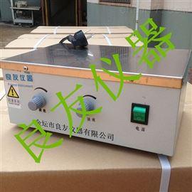 99-2A双头磁力搅拌器