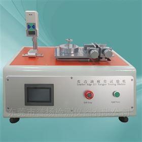 LT6012皮边油耐疲劳试验机