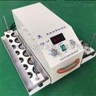 HY-1A數顯測速垂直多用振蕩器