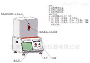 LT6014五金扣件寿命试验机