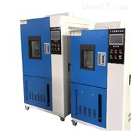JMS-150长霉试验箱北京厂家