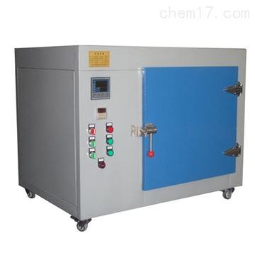 400℃高溫烘箱GWH-401